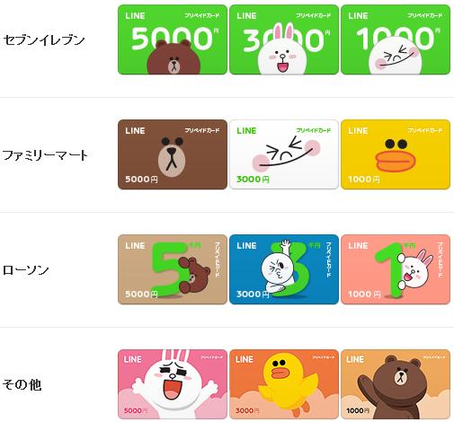 7-1カードデザイン.PNG